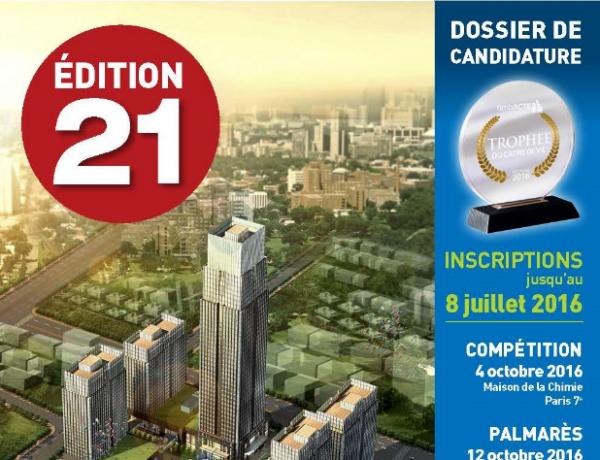 Fimbacte : Appel à candidatures Trophées du cadre de vie 2016 – Lancement de l'édition 21 !
